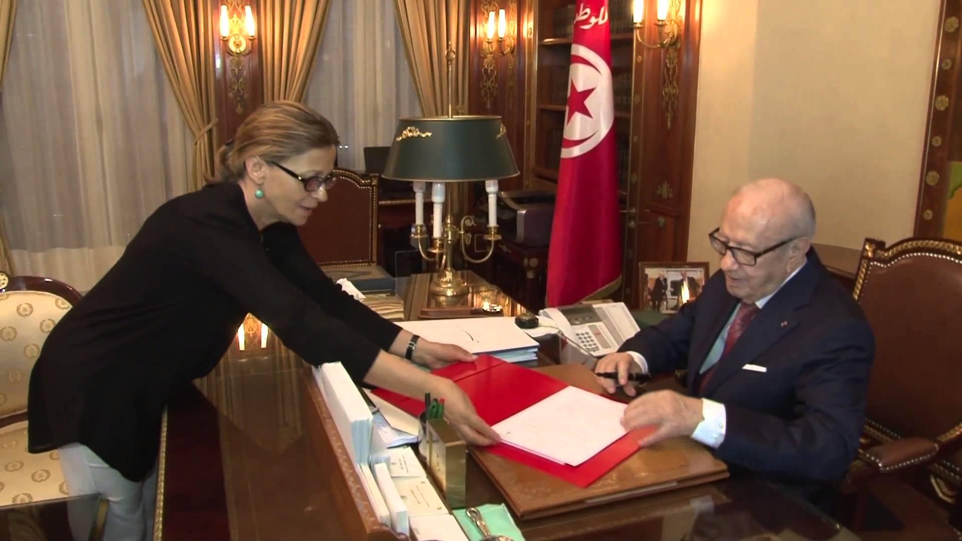 tunisie ent e en vigueur de la nouvelle loi antiterroriste. Black Bedroom Furniture Sets. Home Design Ideas