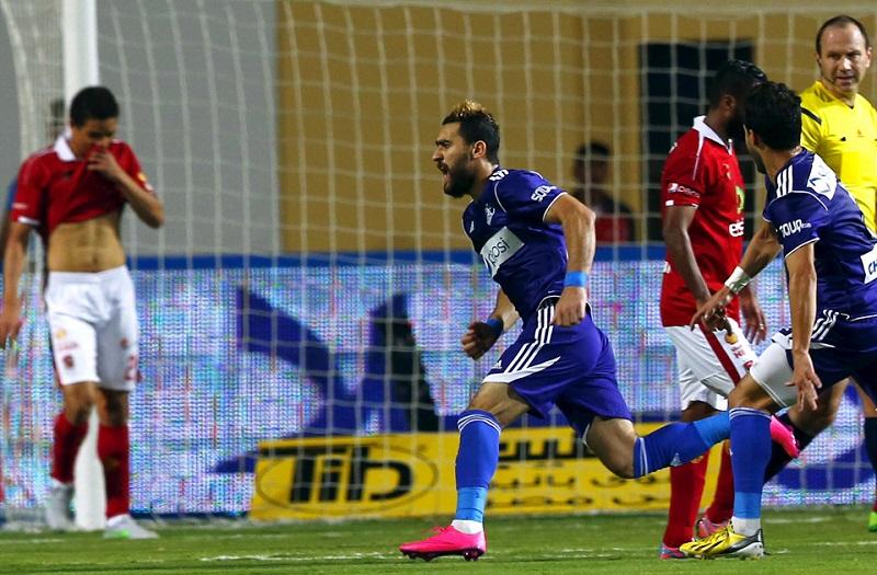 Zamalek - Al Ahram - Reuters