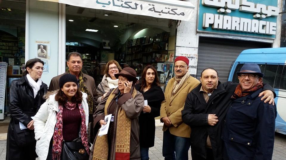 Le parti al massar soutient le film marocain much loved for Film marocain chambra 13