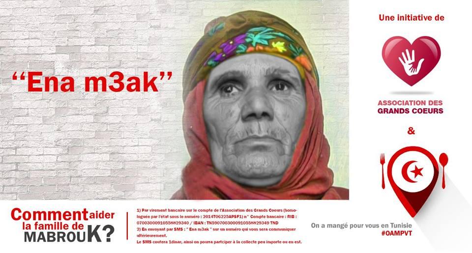 Campagne Ena Maak