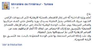 Ministère de l'Intérieur - Tunisie 2015-11-21 15-29-29