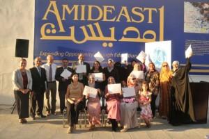 Amideast Tunisie