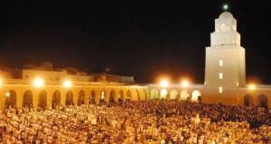 El-Mouled