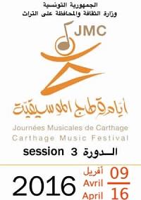 JMC 2016