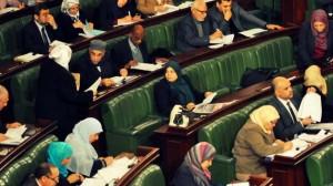 bloc parlementaire d'Ennahdha