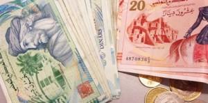 Dinars Tunisiens Billets