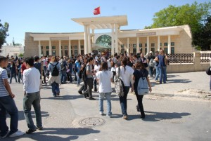 Lycée Byrsa
