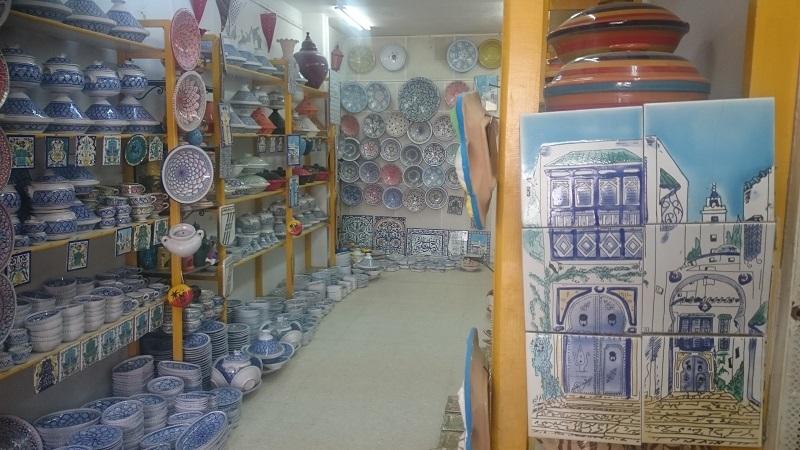 Boutique-Khemais-Ameur