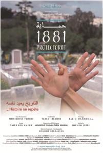 1881 (2)
