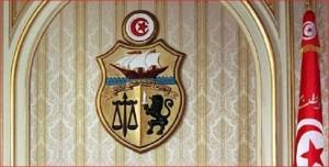 Armoiries-tunisie-l-economiste-maghrebin