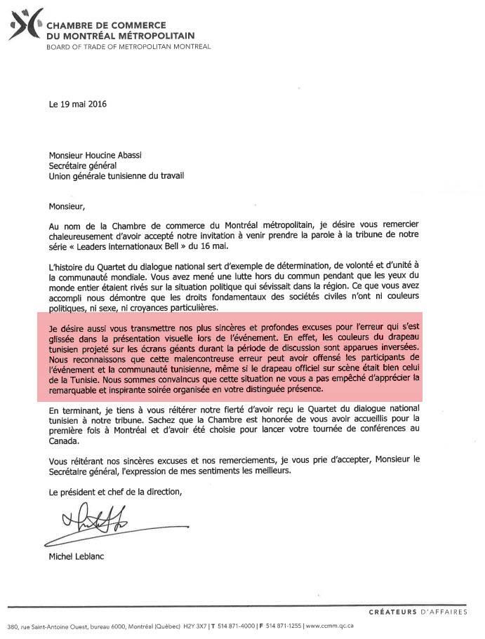 La chambre de commerce de montr al s excuse apr s la for Chambre de commerce de montreal nord