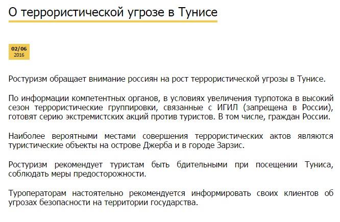 site russe