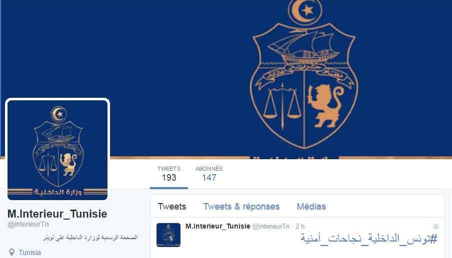 Le minist re de l int rieur lance son compte twitter for Ministere exterieur tunisie