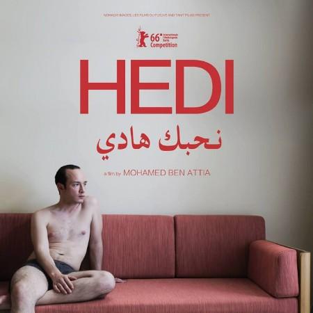Film Nhebek Hedi
