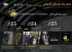 Soirées cinématographiques de Carthage