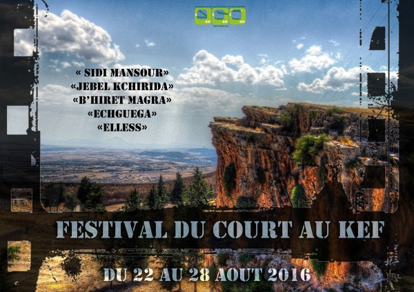 le kef un festival de court m trages aura lieu du 22 au 28 ao t. Black Bedroom Furniture Sets. Home Design Ideas