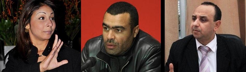 Ines Ben Othmane - Walid Zarrouk - Sofiene Sliti