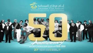 50ème anniversaire des JCC