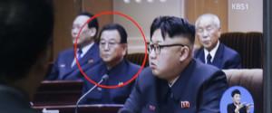 Kim Yong Jin (AP Photo/Ahn Young-joon)