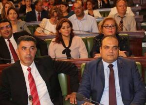 Bloc parlementaire de Nidaa Tounes
