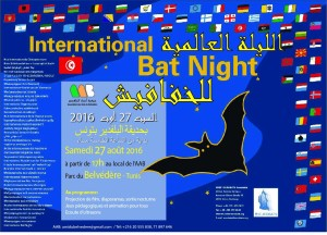 Nuit internationale de la chauve-souris