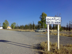 Ras El Aioun