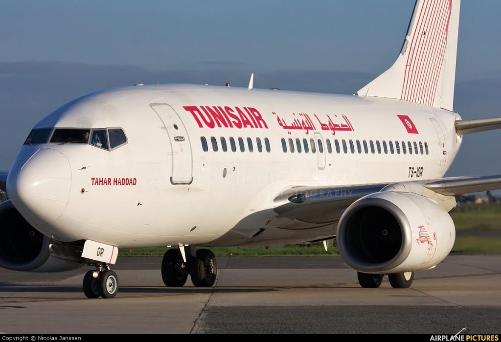 Les vols de Tunisair perturbés jusqu'à demain — Protestations sans préavis