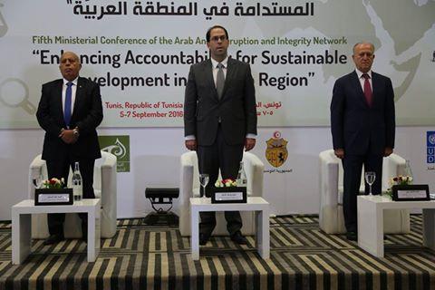 Youssef Chahed, Abid Briki et Achref Rifi