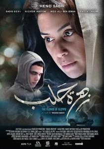 Film Fleur d'Alep Hend Sabry Ridha Behi