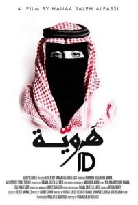 Hawiya ID