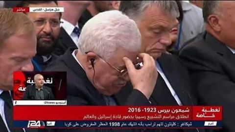 Mahmoud Abbas pleure Shimon Pérès Ii