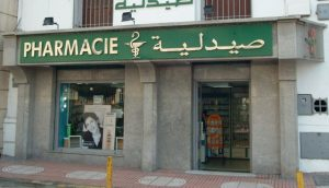 pharmacie-devanture