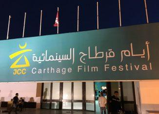 JCC Palais du Festival