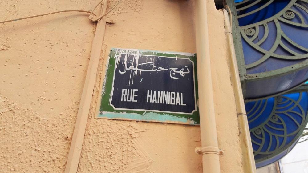 rue-hannibal-2