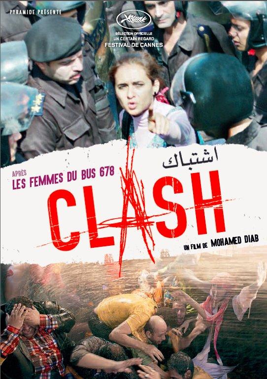 Affiche du film Eshtebak Clash