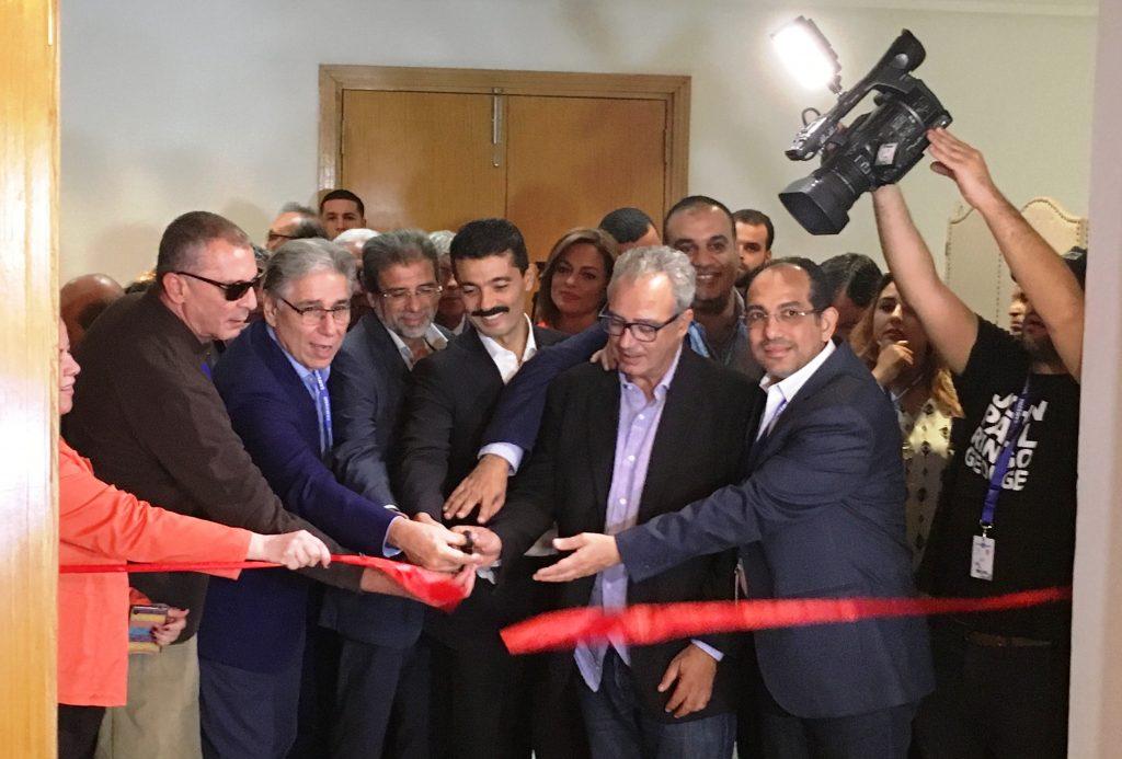 Inauguration de l'exposition de photos de Youssef Chahine