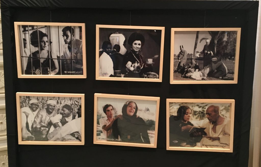 Exposition de photos de Youssef Chahine