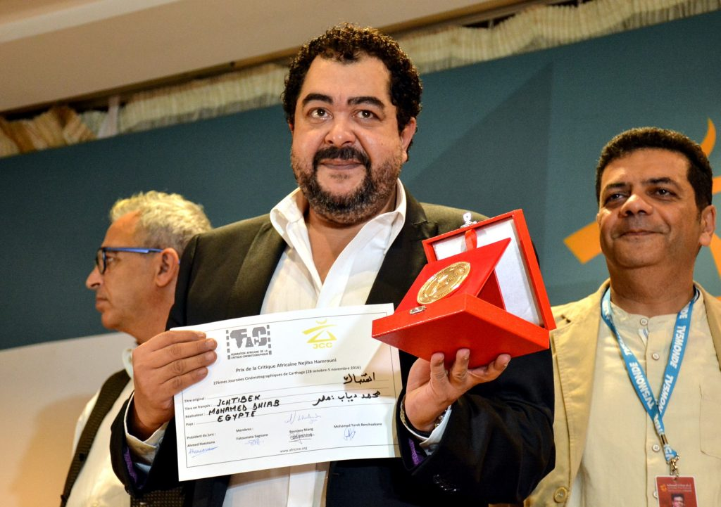 Prix Nejiba Hamrouni: Meilleur long métrage pour le film Eshtebek.