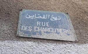 rue-des-charcutiers-webdo-hb