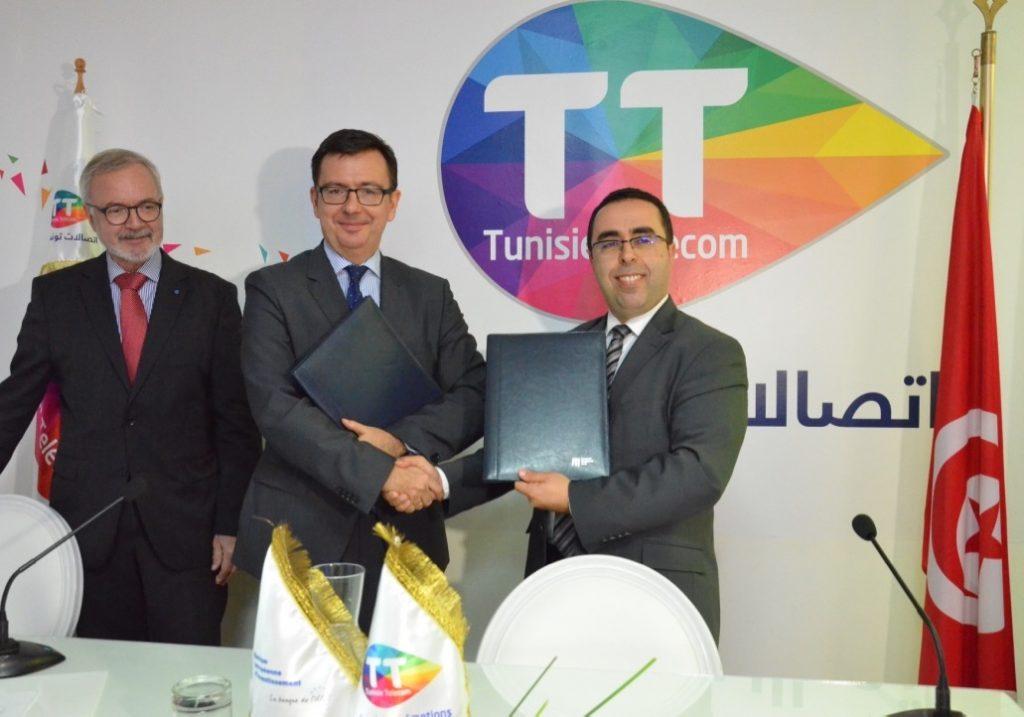 Un crédit de 100 millions d'euros au profit de Tunisie Télécom — BED