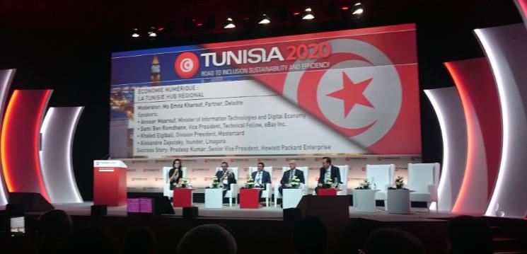 tunisia2020