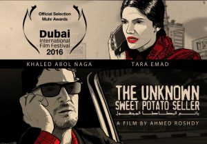 diff-2016 -the unknown sweet potato seller