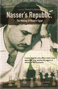 NASSER-FILM-POSTER