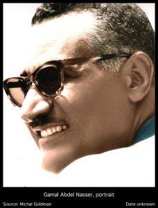 Portrait Gamal Abdel Nasser