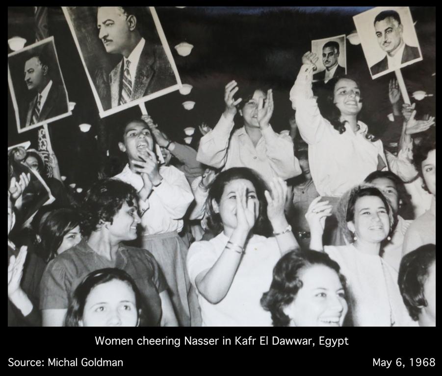 Gamel Abdel Nasser