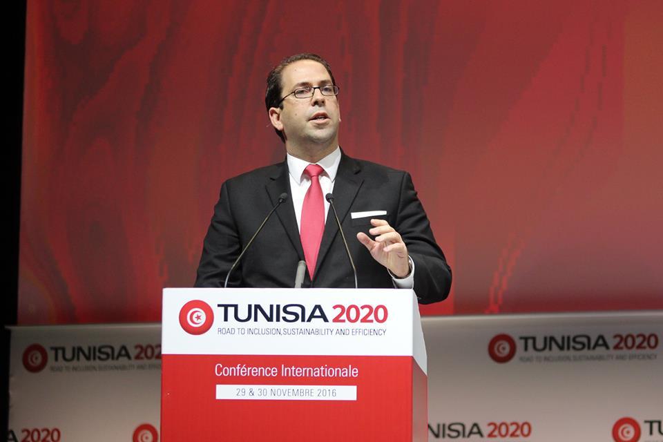 tunisie que pr voit la nouvelle loi sur l 39 investissement. Black Bedroom Furniture Sets. Home Design Ideas