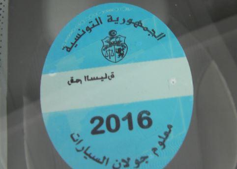 tunisie obligation de r gler ses amendes de circulation pour payer la vignette. Black Bedroom Furniture Sets. Home Design Ideas