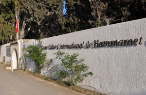 Centre culturel international de Hammamet