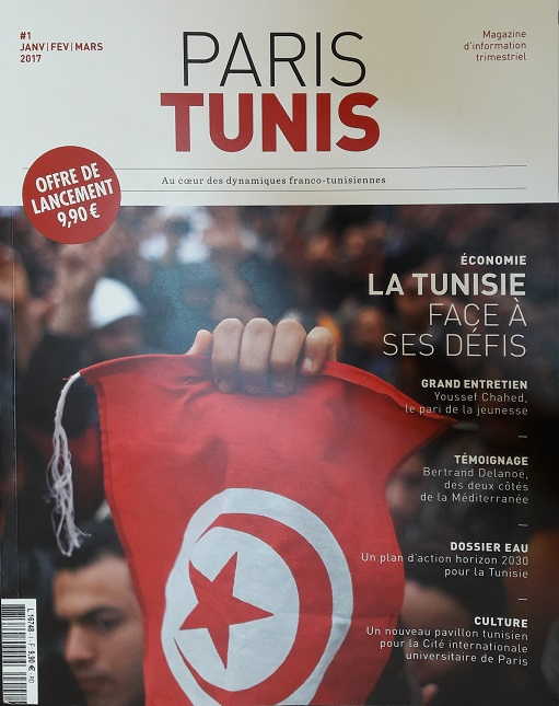 Paris Tunis