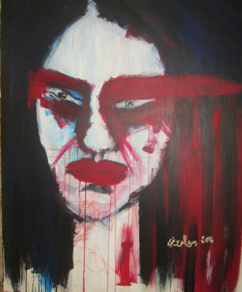 Yosra Mzoughi - HB 1